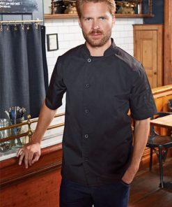 Black Chef's Jacket